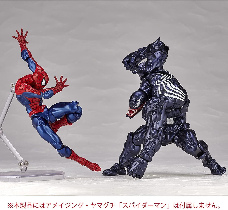 Marvel Amazing Yamaguchi Revoltech No.003 Venom